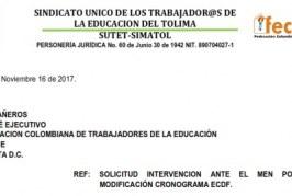 Solicitud intervención ante el MEN por modificación cronograma ECDF – Nov. 16 de 2017